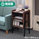 家用小戶型創意小茶台簡易陽台茶桌北歐沙發邊桌組合床頭櫃 俏girl YTL