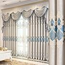 窗簾 客廳窗簾成品高檔大氣歐式奢華豪華臥室落地窗掛鉤軌道式繡花窗簾
