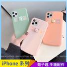 青蛙立體殼 iPhone SE2 XS Max XR i7 i8 i6 i6s plus 手機殼 手機套 日韓卡通 保護殼保護套 四角防摔軟殼