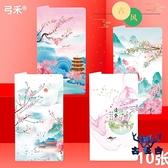 10張/盒 古風賀卡祝福小卡片節日明信片折疊賀卡【古怪舍】