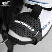 騎行護具 摩托車掛檔套護鞋膠換擋騎行鞋套防滑檔位桿防護套裝備保護鞋護具 夢藝家