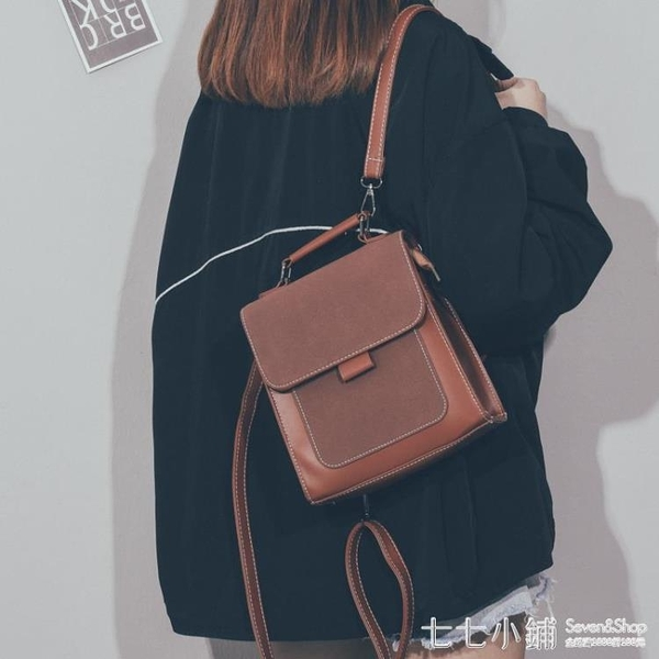 後背包~高級感洋氣後背包斜挎小包女2020新款時尚韓版百搭多用迷你小背包