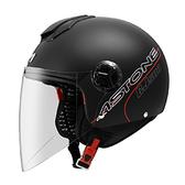 【東門城】ASTONE CJ500 素色(平光黑) 3/4半罩式安全帽