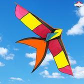 戲云風箏 五彩燕子風箏舞蹈風箏表演道具手持舞臺高 微風易飛 芊惠衣屋  YYS