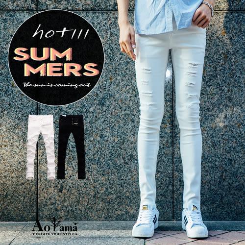 牛仔褲 韓版破壞設計窄版合身牛仔褲【X55565】 青山AOYAMA