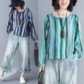棉麻 彩色直條紋印花上衣-大尺碼 獨具衣格