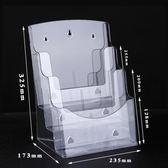 3 層廣告宣傳臺式雜志擺放架亞克力透明資料架A4 三層書報展示架zh5162 【甜心小妮 】