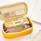 韓版簡約大容量筆袋女生小清新可愛鉛筆盒小學生男女文具盒 DJ11241『易購3c館』