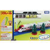 《 TAKARA TOMY 》普悠瑪基本組    ╭★ JOYBUS玩具百貨