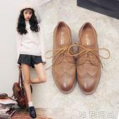 牛津鞋 布洛克粗跟小皮鞋春秋新款英倫復古學院風百搭學生中跟單鞋女 唯伊時尚