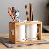 筷籠廚房簡約陶瓷純白筷子筒日式雙筒創意瀝水架防霉收納架 KB7426 【野之旅】