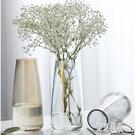 北歐玻璃清新花瓶擺件現代簡約客廳透明多色水養鮮花插花長款桌面 LJ5193【極致男人】