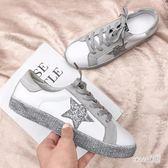 星星小臟鞋女帆布鞋女2019新款秋冬季百搭女鞋平底小白鞋單鞋 LR12955【Sweet家居】