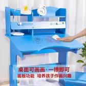 全館83折兒童寫字桌椅套裝小學生課桌椅家用兒童書桌書柜組合男女孩可升降