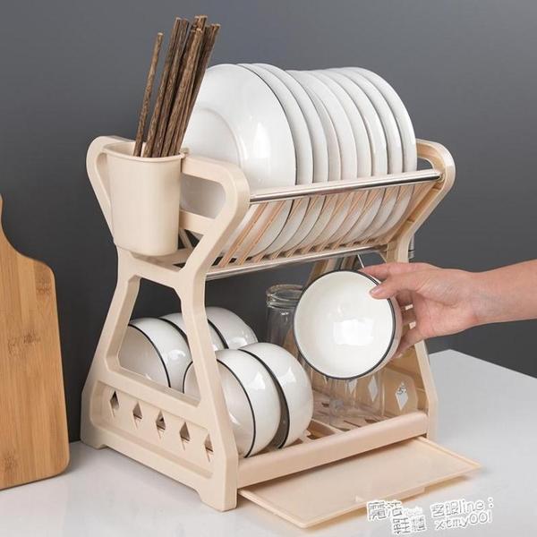 家用多功能瀝水架廚房臺面碗筷收納架碗架碗櫃廚具餐具雙層收納架 ATF 夏季新品