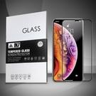 【默肯國際】IN7 iPhone iPhone XS Max (6.5吋) 高透光3D全滿版9H鋼化玻璃保護貼 疏油疏水 鋼化膜