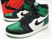 【現貨折後11500】NIKE Air Jordan 1 Retro High OG Pine Green 綠 黑 皮革 喬丹1代 男鞋 運動鞋 555088-302