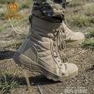 秋季防水登山鞋男高筒防滑透氣戶外沙漠徒步鞋女爬山鞋戰術作戰靴 依凡卡時尚