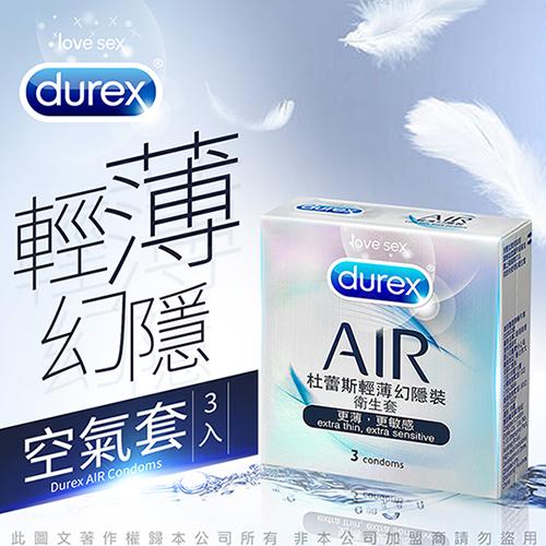 交換禮物 聖誕節 保險套 情趣用品 Durex杜蕾斯 AIR輕薄幻隱裝 保險套世界 3入 薄型裝/保險套