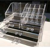 壓克力化妝品收納盒 透明收納架 化妝品收納 彩妝收納盒  -寶來小舖-現貨販售