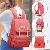 媽咪包母嬰包雙肩媽媽包多功能大容量外出寶媽背包大小號旅行書包DI