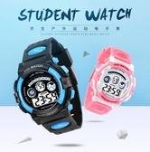 兒童手錶女孩男孩子防水小學生可愛夜光鬧鐘小孩男童數字式電子錶