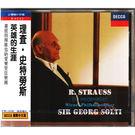 國際中文版163 理查史特勞斯:英雄的生涯 CD (音樂影片購)
