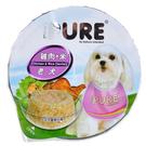 【寵物王國】PURE巧鮮杯(犬用)-雞肉...