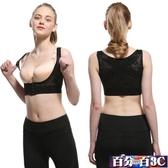 駝背矯正器女成年專用隱形內穿背部姿勢糾正防含胸神器超薄矯正帶 百分百