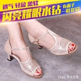 Pink中大尺碼廣場舞鞋 2019夏季新款中跟高跟拉丁舞鞋成人女式廣場交誼舞鞋跳舞涼鞋 LC3885