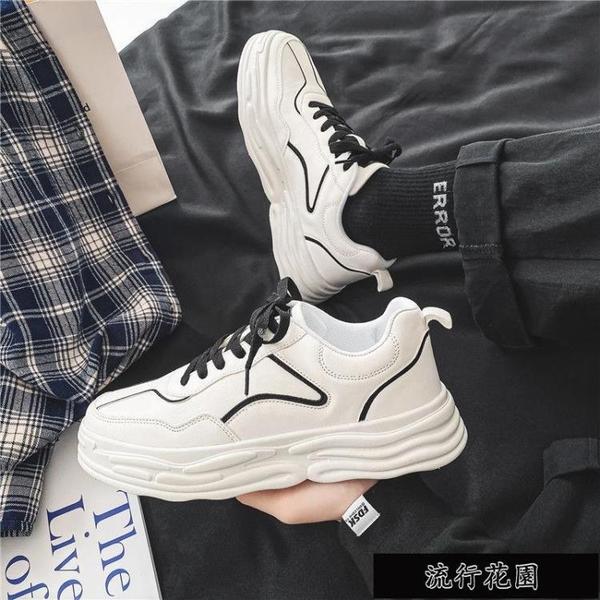 春季韓版潮流學生鞋子男款百搭白色小白鞋皮面厚底增高防滑板【全館免運】