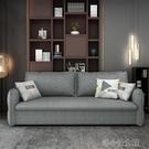 折疊沙發床 多功能沙發床兩用 可折疊客廳雙人坐睡伸縮床 小戶型書房辦公抽拉