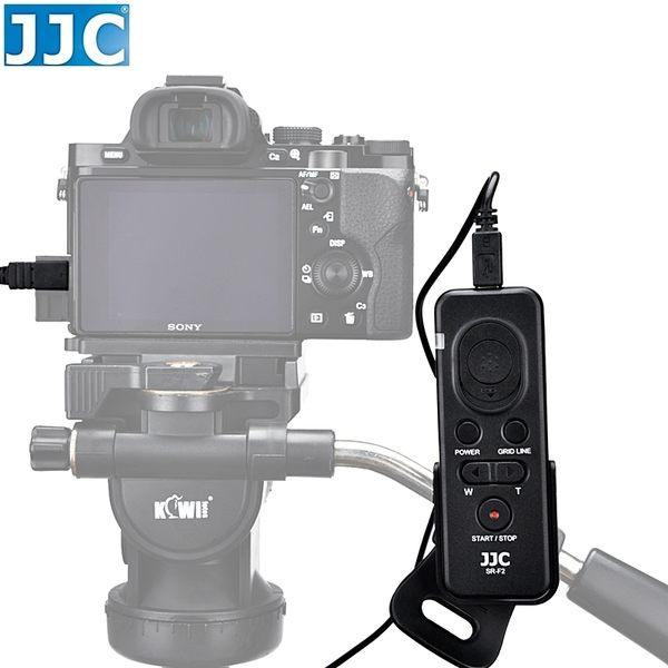 【南紡購物中心】JJC副廠Sony快門線SR-F2完全相容RM-VPR1(JJC)