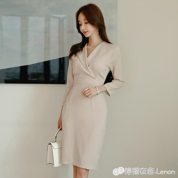 女神范職業洋裝秋季韓版OL氣質西裝領修身收腰中長款包臀裙 檸檬衣舍