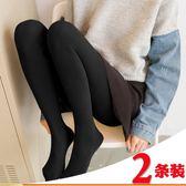 春秋冬季絲襪薄款打底襪褲女黑肉色光腿加絨加厚瘦腿連褲襪防勾絲 芥末原創