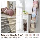 【班尼斯國際名床】【5尺單人被套】【多˙簡單-素色雙拼系列】精梳純棉/寢具/被套