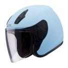 【東門城】SOL SO-8 素色 (消光藍) 半罩式安全帽