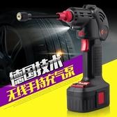 智慧無線車載充氣泵汽車用12V多功能手持便攜式小轎車輪胎打氣筒 名創家居館DF