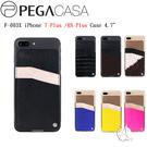 【A Shop】 PEGACASA F-003X iPhone 8 Plus / 7 Plus / 6S Plus Slim Fit 真皮手機背夾-7款