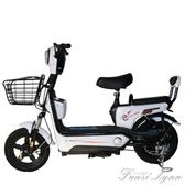 新款48V長跑王電動自行車成人代步小型迷你電動電瓶自行單車男女 HM 范思蓮恩