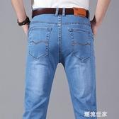 夏季超薄冰絲高彈力牛仔褲男士直筒寬鬆中青年潮春秋柔軟長褲子男『潮流世家』