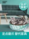 貓咪貓抓板抓抓樂磨爪器玩具用品瓦楞紙貓窩貓抓盆抓墊保護沙發 青山市集