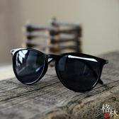 太陽鏡百搭圓框墨鏡金屬細腿男女士太陽眼鏡潮 【格林世家】