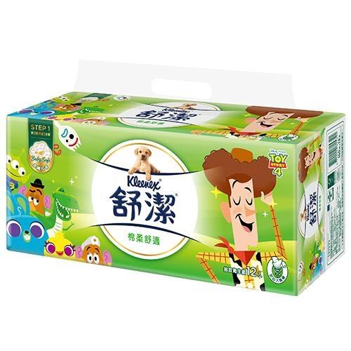 舒潔 迪士尼棉柔舒適抽取式衛生紙100抽*12包【愛買】
