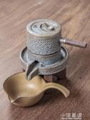 懶人石磨茶具單個旋轉出水功夫茶壺復古時來運轉自動沖泡茶器CY『小淇嚴選』