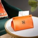 網紅紙巾盒高檔抽紙盒家用客廳創意餐巾紙盒車載簡約皮革紙抽輕奢 小時光生活館