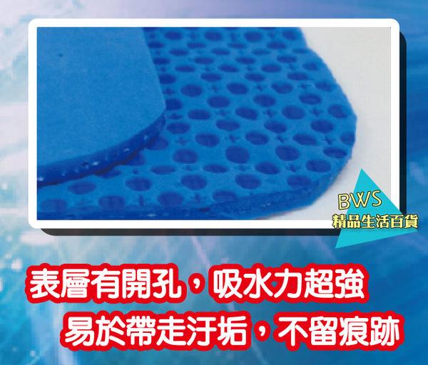 [BWS拍賣] 合成鹿皮巾(小張) 超吸水 仿鹿皮 雙面有孔 汽車清潔 汽車美容