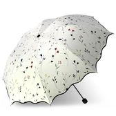 黑膠防曬太陽傘防紫外線遮陽傘女雨傘晴雨兩用超輕小清新韓國折疊【卡米優品】