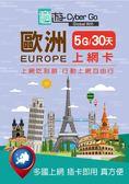 即期特價【意遊全球wifi】歐洲上網卡 SIM卡 30天5GB (含3000分鐘通話)