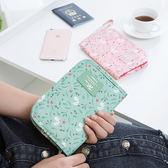 ◄ 生活家精品 ►【G10-1】多功能收納錢包 印花 韓版 護照包 旅遊 出差 皮夾 長夾 手機 筆袋 動物